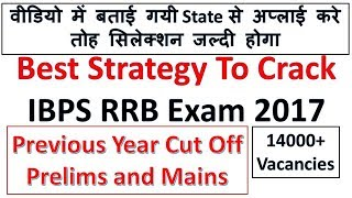 Previous Year Cut Off Prelims and Mains and Sure Shot Selection Strategy For IBPS RRB 2017 2017 Video