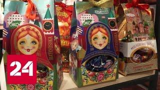 На продовольственную выставку в Кельне привезли свою продукцию полсотни российских компаний - Росс…