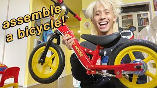 パパに任せて😆‼️🌈リンクの自転車を組み立てるよ〜〜🚲💕⭐️