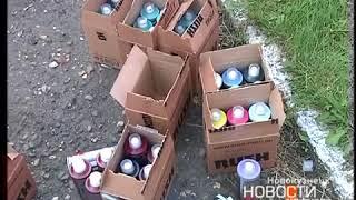 Иностранные граффитисты дают уроки в Новокузнецке10kanal156