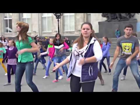 Видео, В танце жизнь Волгоград - Лучший танцевальный флешмоб ФМ2013