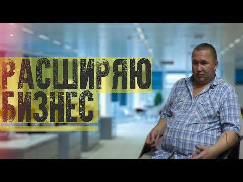 Стоит ли открывать франшизу Грузчиков-Сервис (аренда грузчиков и разнорабочих)