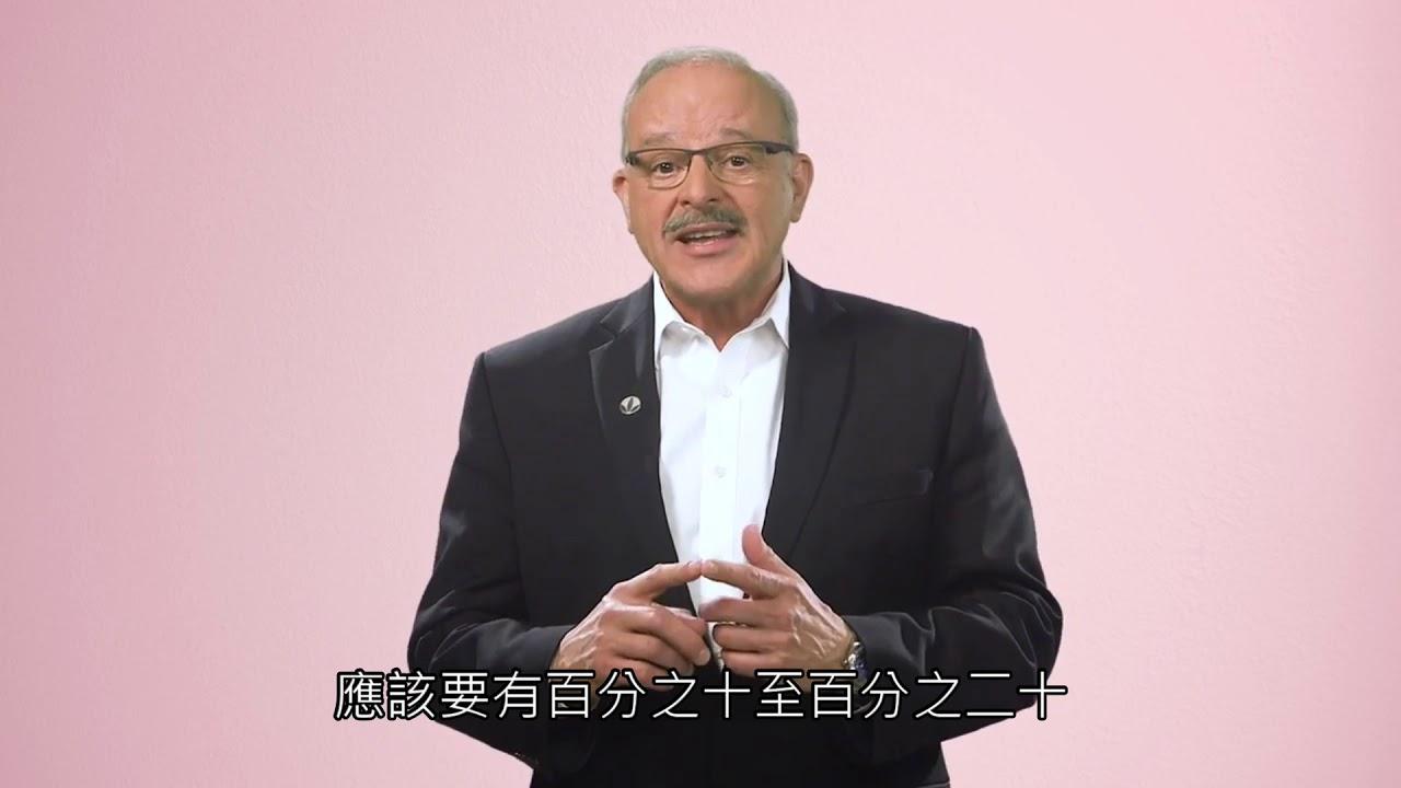 健康早餐 Healthy Breakfast 中文字幕 - YouTube