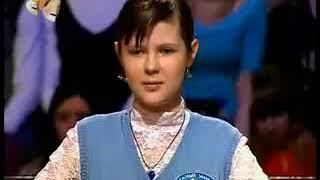 Самый умный суперфинал Младшая лига сезона зина-весна 2009г