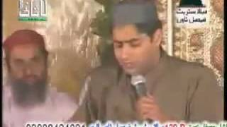 vuclip Rok Leti Hey Aap Ki Nisbat - Abrar-Ul-Haq