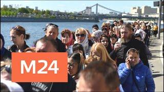 Смотреть видео Прихожане продолжают идти к мощам святителя Луки в Донской монастырь - Москва 24 онлайн
