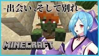 【Minecraft】村を見つけましたね?