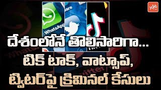 First Time in India Criminal Cases Against Social Media | AP News | Latest Telugu News