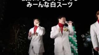 2006年8月24日「HONGKONGLUCKYSワンマンライブ 2006夏」にて上映された...