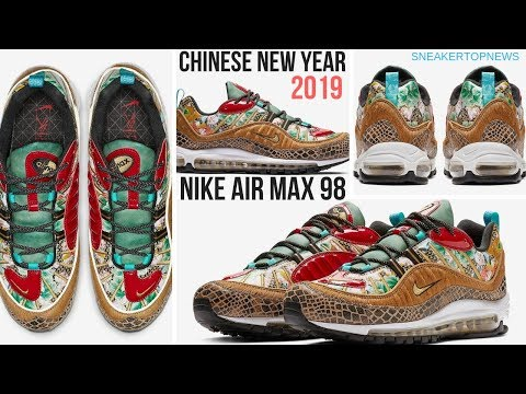 7ee017606f0 The Nike Air Max 98 Chinese New Year Release Date January 2019 - YouTube