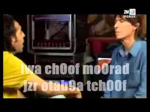 Chof Morad Jzr