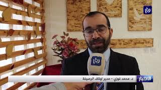 احتفال باسبوع الوئام بين الأديان في الزرقاء - (5/2/2020)
