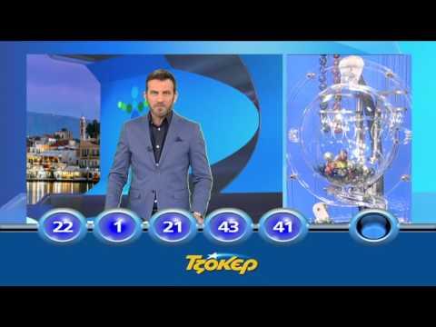 Κλήρωση ΟΠΑΠ   Τζόκερ & ΠΡΟΤΟ 1692 ΣΤΙΣ 31/03/2016