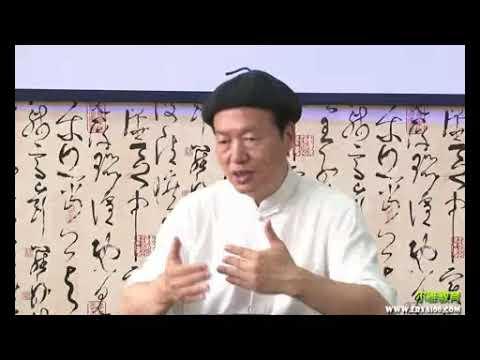 林安梧教授《中國哲學的方法論問題》五講