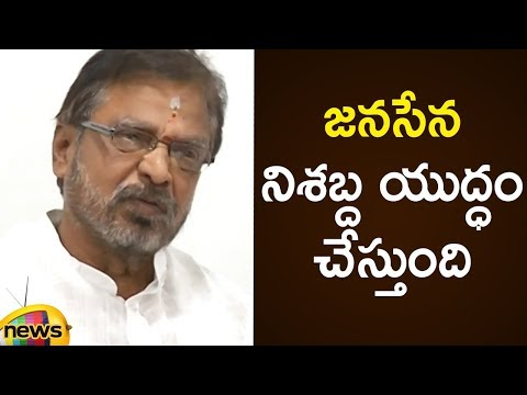 Madasu Gangadharam About Janasena Political Strategies In The Press Meet   AP Politics   Mango News