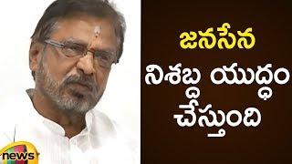 Madasu Gangadharam About Janasena Political Strategies In The Press Meet | AP Politics | Mango News