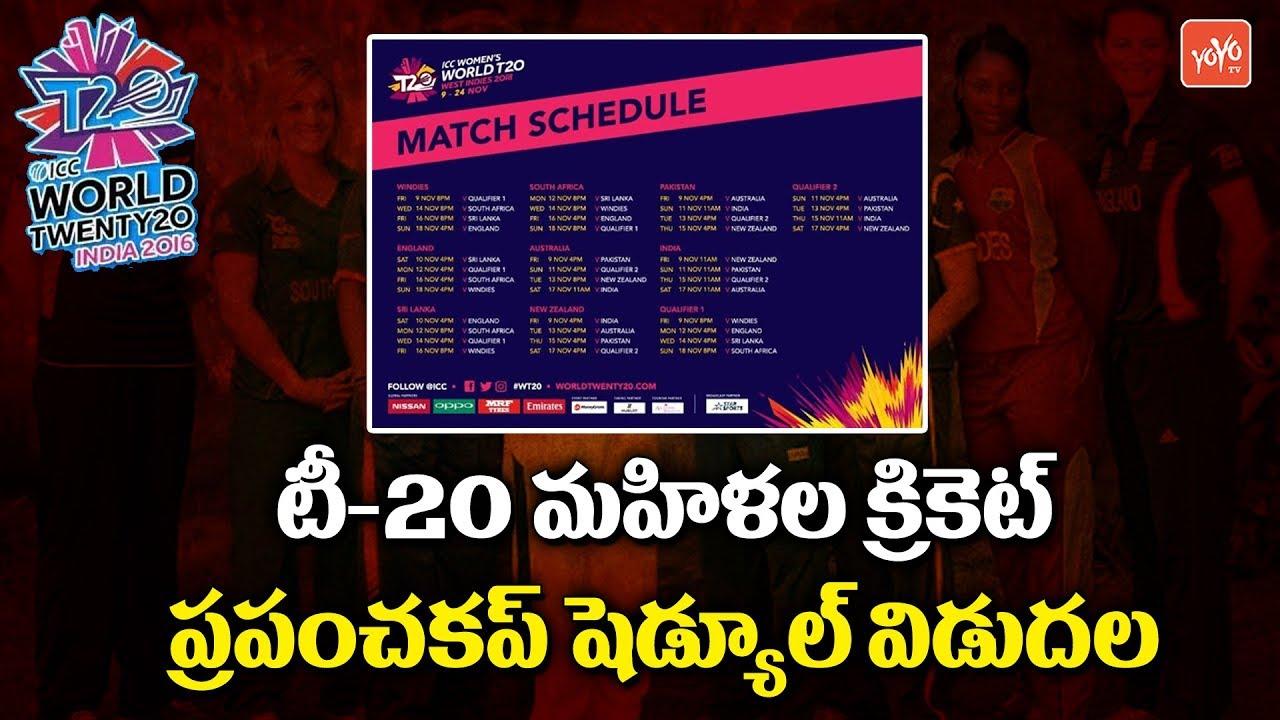 ICC Women's World T20 2018 Schedule Announced | India | Australia | New  Zealand | Pakistan | YOYO TV