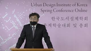 2021춘계학술대회 개회식