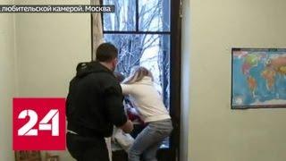 Семья из Москвы утверждает, что ее силой незаконно выселили из дома - Россия 24