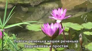 По камушкам - Марина Девятова (Subtitles)