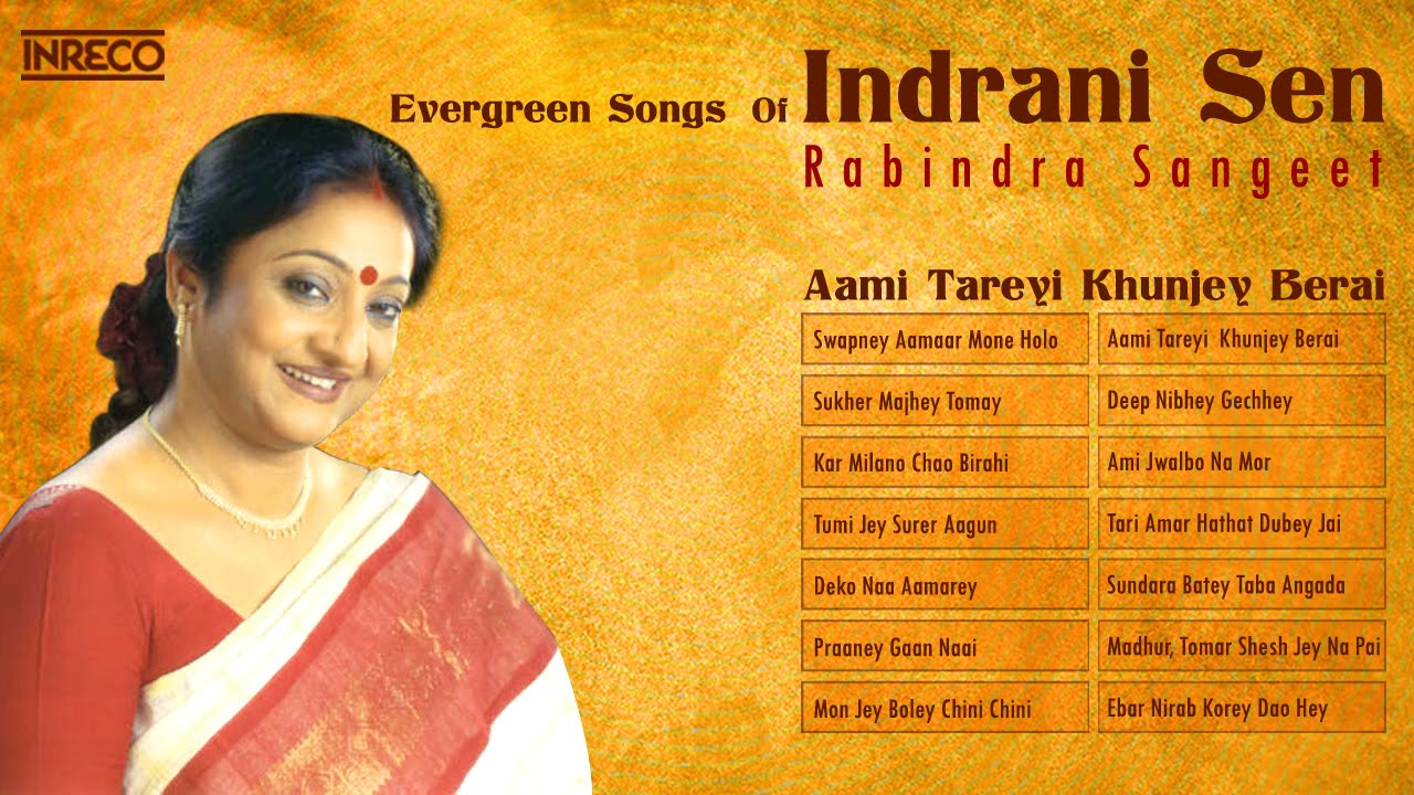 english rabindra sangeet mp3 songs free download