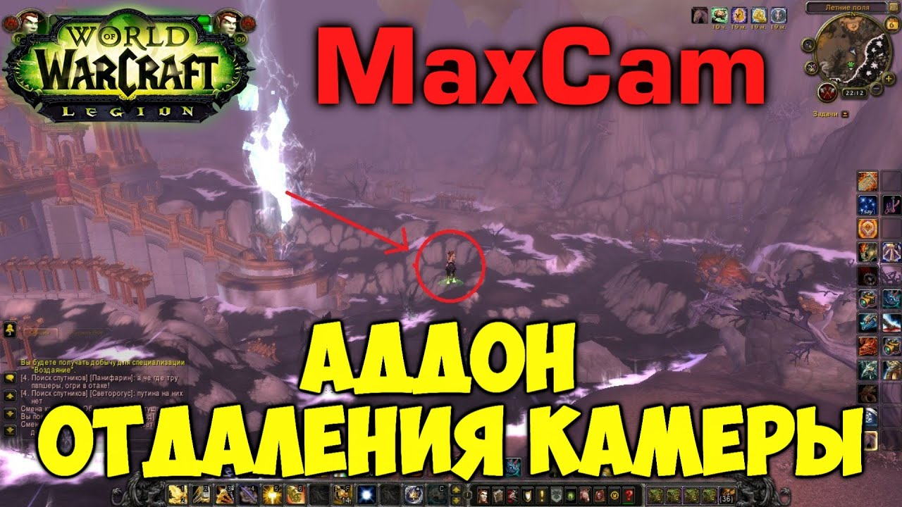 MAXCAM ONE DRIVERS FOR MAC