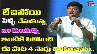 Rajendra Prasad Emotional Speech at Bevars Telugu Movie Audio launch | TeluguOne