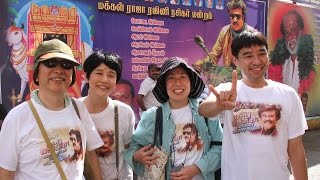 Superstar's Japanese Fans at Lingaa First day First show | Galatta Tamil