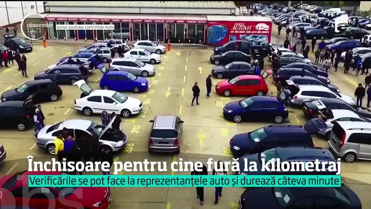 reclamații de tranzacționare auto