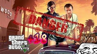 Насилие, разбой, грабёж  / Grand Theft Auto V
