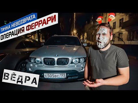 BMW X5 за 170к. Встревалово или попадалово?