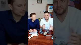 Запись прямого эфира с к.м.н. ортопедом-хирургом Домаревым Андреем Олеговичем