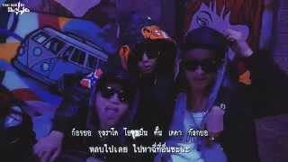 [Karaoke-Thaisub] ZICO - TOUGH COOKIE (Feat. Don Mills)