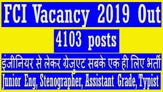FCI Vacancy 2019 Out 4103 Vacancies  Age Limit Complete Details Junior Engineer, Stenographer etc