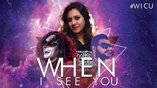 When I See You | Rasha Vein | Roshan Jamrock | Sho