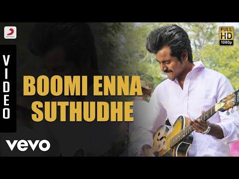 Ethir Neechal - Boomi Enna Suthudhe Video | Sivakarthikeyan