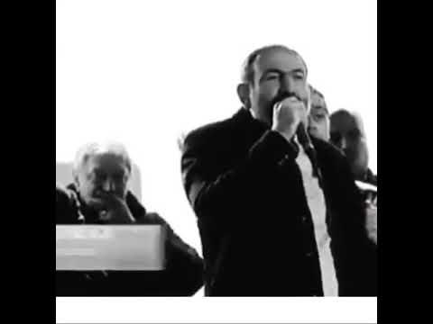 Стихи Никола Пашинян Родина Армения