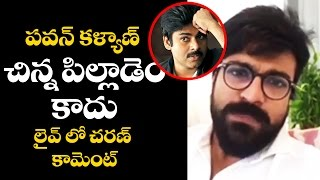 Ram Charan Given Clarity On Pawan Kalyan Presence To #KhaidiNo150 Pre Release Event