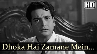 Dhoka Hai Zamane Ne | Yeh Raat Phir Na Aayegi Songs | Sharmila Tagore | Biswajeet | Filmigaane