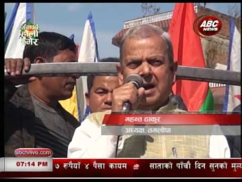 Hot News Express By Pratima Chaudhary ABC News Nepal  2073 11 26