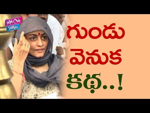 Reasons Behind Namrata Shirodkar to Tonsure Her Head || YOYO Cine Talkies