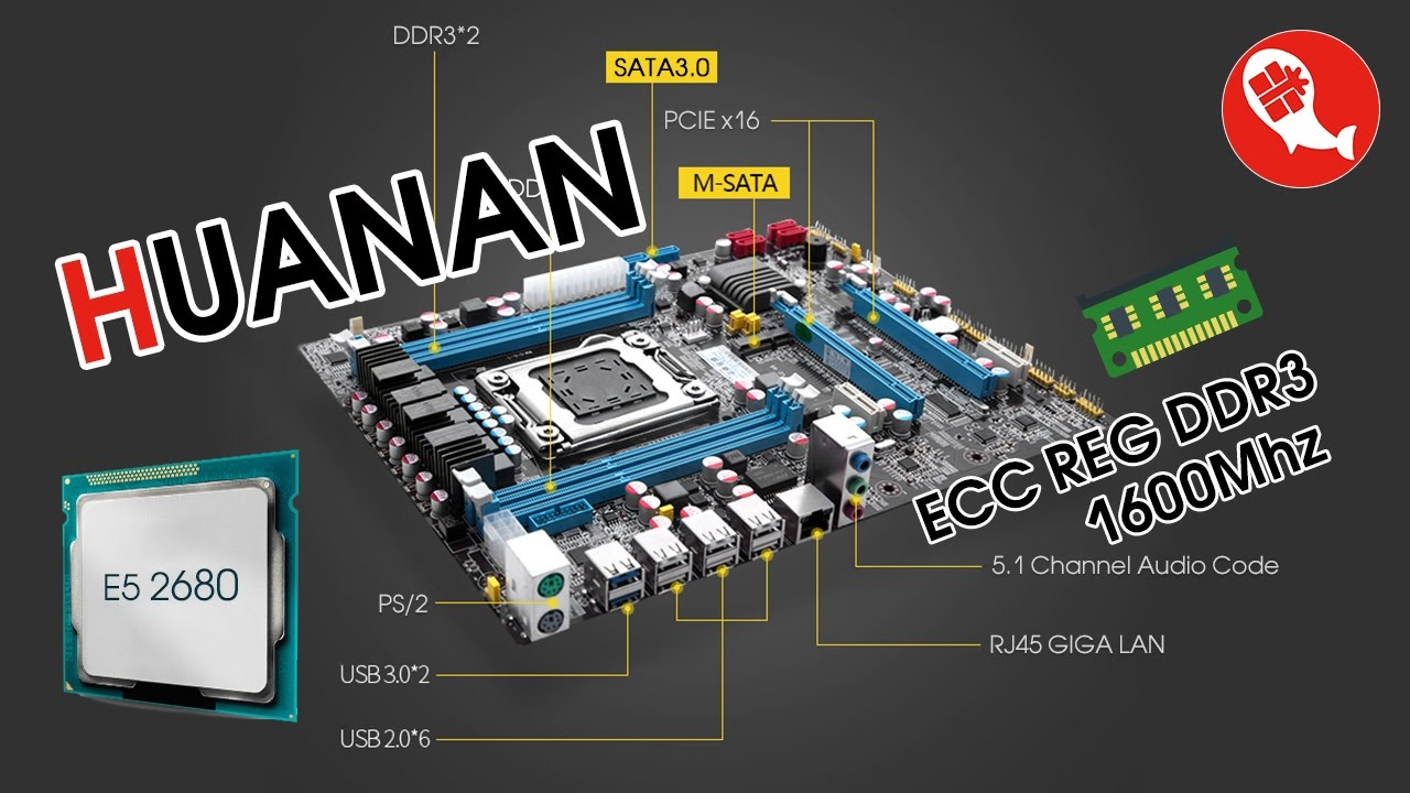 Материнская Плата Huanan x79 (2.46) сокет 2011 + ЦП Intel Xeon E5 2680 + ОЗУ DDR3 16Гб | BIOS