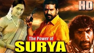 The Power Of SURYA | Full South Dubbed Action Movie | Napoleon | Nassar | Devayani