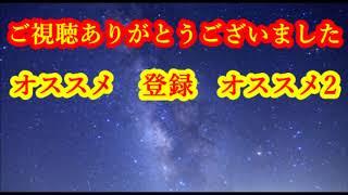 チャンネル登録お願いします!⇒ 【オススメ動画】 松居一代の息子さんが...