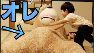 ぬいぐるみがいきなり動き出すドッキリ【3歳】