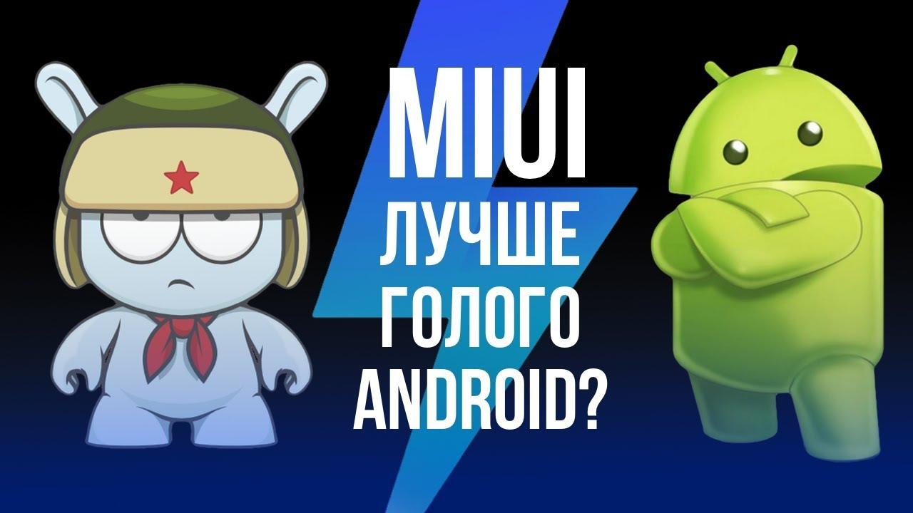 Почему Android лучше, чем iPhone? - YouTube