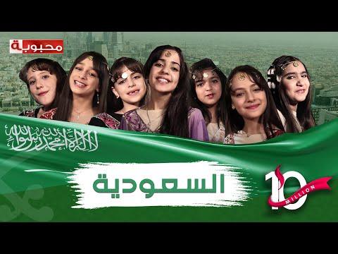 MahboobaTV | السعودية | فراشات محبوبة thumbnail