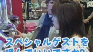 http://www.h7.dion.ne.jp/~kozukai/ パチンコの腕に自信のある有名タレ...