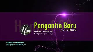 Karaoke marawis pengantin baru | Versi marawis | Haneef90