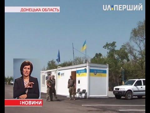 Поблизу Артемівська...